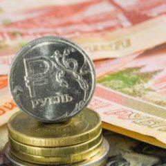 Курс доллара на сегодня, 13 ноября 2019: курс рубля покатился вниз — эксперты