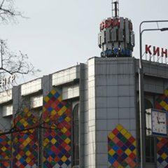 Снос кинотеатра «Соловей» в Москве начнётся в начале декабря
