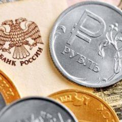Курс доллара на сегодня, 20 ноября 2019: что ожидает рубль в декабря 2019 года