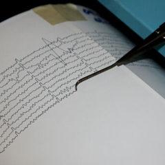 В Индонезии произошло землетрясение магнитудой 6,1