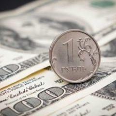 Курс доллара на сегодня, 25 ноября 2019: как изменится курс доллара и рубля после черной пятницы