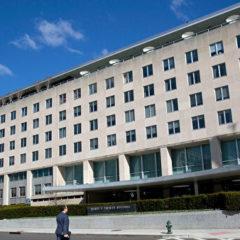 США ввели санкции против главы МВД Кубы