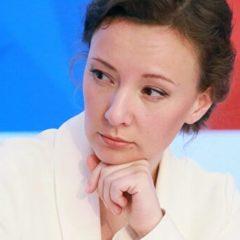 Кузнецова продолжит работу по поиску детей россиян в Ираке