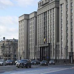 В Госдуме предложили засекретить сведения о госзакупках по гособоронзаказу