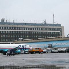 ФАС предложила дерегулировать тарифы в пяти аэропортах