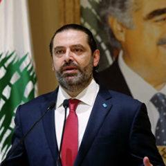 Харири снял свою кандидатуру на пост премьер-министра Ливана