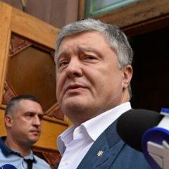 ГПУ может запросить у Рады разрешение на уголовное преследование Порошенко