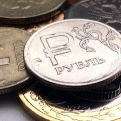 Курс доллара на сегодня, 27 ноября 2019: рубль лишился главной поддержки — эксперты