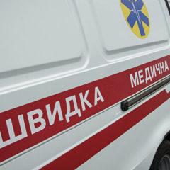 В ДТП с детским омбудсменом Украины пострадали четыре человека