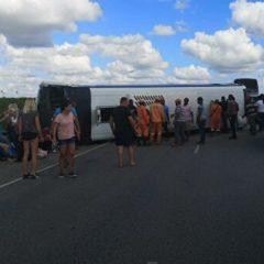Туроператор: более 20 россиянин остаются в больнице в Доминикане