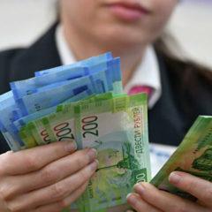 Банки назвали условие снижения ставок по кредитам