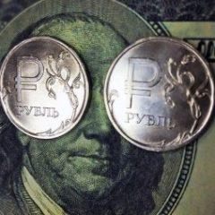Курс доллара на сегодня, 28 ноября 2019: что будет с курсом рубля в декабре, раскрыли эксперты