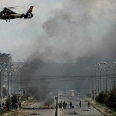 В Боливии суд арестовал семерых причастных к взрыву стены нефтезавода