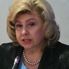 Москалькова обратится к Лимаренко из-за выселения семей из общежития