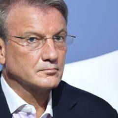 Глава Сбербанка назвал себя виноватым в утечке данных клиентов