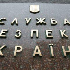 Ребенка задержанного украинского банкира силовики передали консьержке