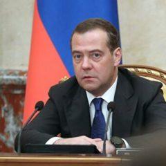 Медведев поручил главе ФАДН подготовить устав Дома народов России