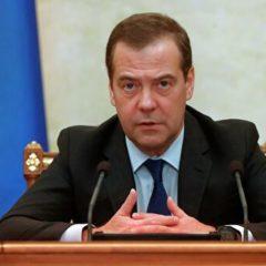 Медведев поздравил конструкторское бюро «Вымпел» с 70-летием