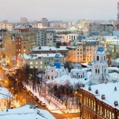 Названы лучший и худший города России