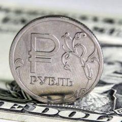 Курс доллара на сегодня, 3 декабря 2019: почему декабрь — худший месяц для рубля, раскрыли эксперты