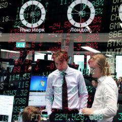 Рынок акций РФ открылся ростом акций ТМК на 16% на корпоративных новостях