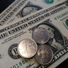 Курс доллара на сегодня, 18 декабря 2019: назван курс рубля, который спасет Россию