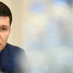 Алиханов оценил проект игорной зоны «Янтарная»