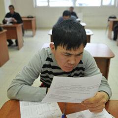 Госдума поддержала проекты об унификации экзаменов для иностранцев