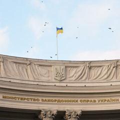 В МИД Украины оценили слова Володина о распаде страны