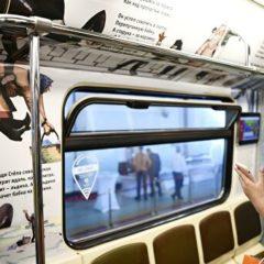 В московском метро запустили поезд, посвященный Сергею Михалкову