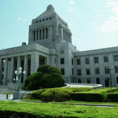 Парламент Японии ратифицировал соглашение о торговле с США