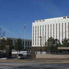 Дипломаты заявили о нежелании США восстановить работу консульств в РФ