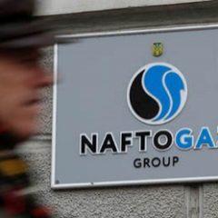 Газпром отдаст Украине 2 млрд долларов