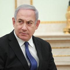 Нетаньяху предложил выделить 40 млн шекелей израильским поселениям