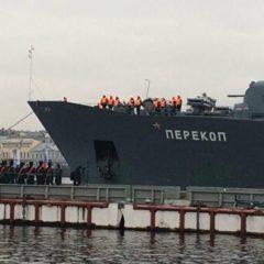 Учебный корабль Балтфлота «Перекоп» вышел в Средиземное море
