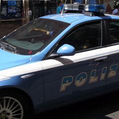 Италия выдворила двоих иностранцев из соображений госбезопасности